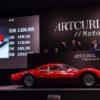 1966 Dino 206 P Berlinetta Speciale sold for €4,390,400