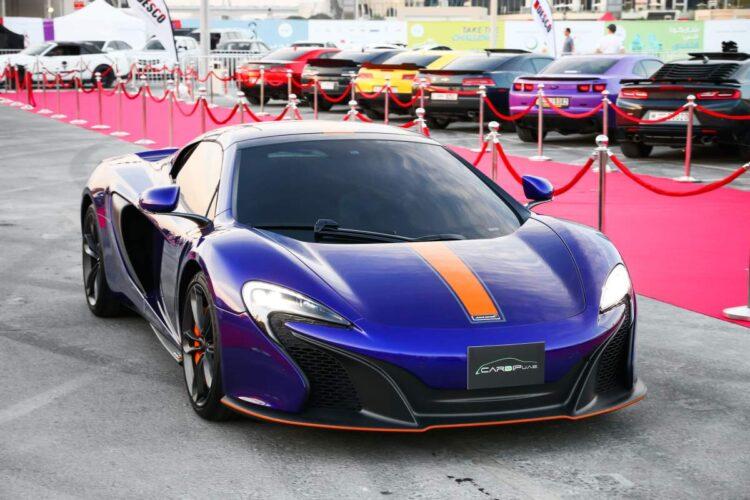 front of McLaren p1