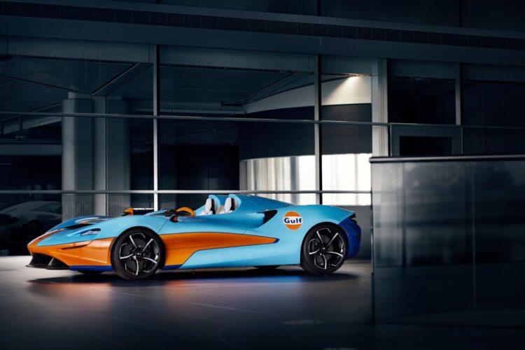 wheels of McLaren Elva Gulf Theme