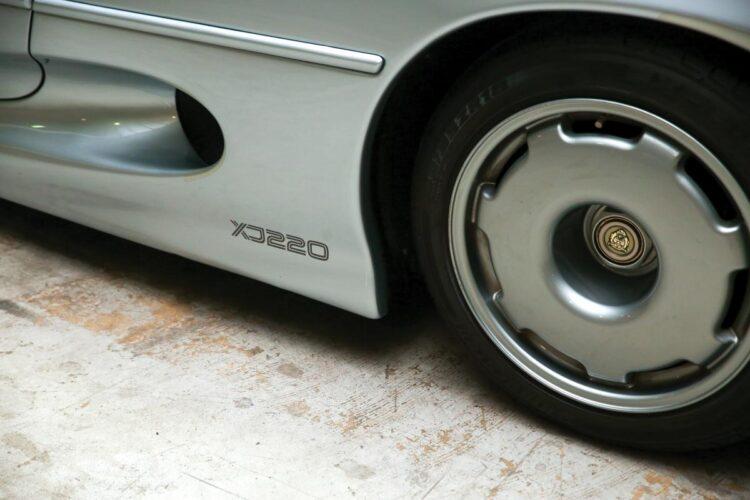 Intake of Jaguar