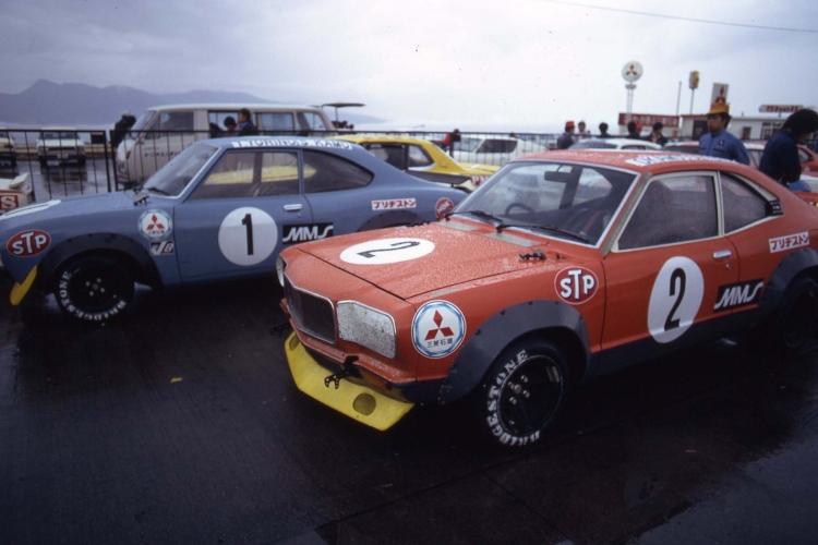 Fugi Tourist Trophy 1972