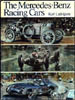 The Mercedes-Benz Racing Cars by Karl Ludvigsen